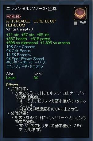 EQ2_000022a.jpg