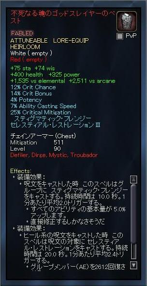EQ2_000022f.jpg