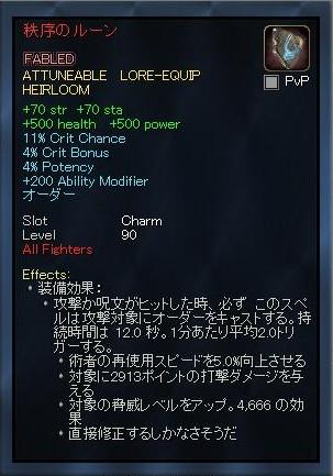 EQ2_000022m.jpg