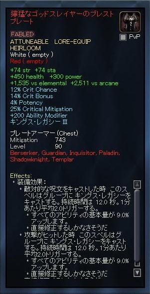 EQ2_000022o.jpg