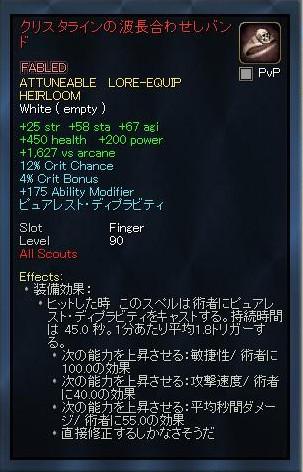 EQ2_000023k.jpg
