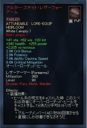 EQ2_000024.jpg