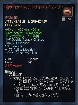 EQ2_000024b.jpg