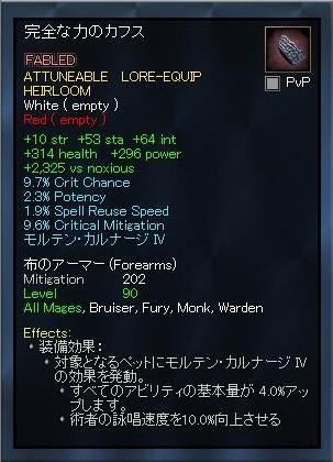 EQ2_000025.jpg
