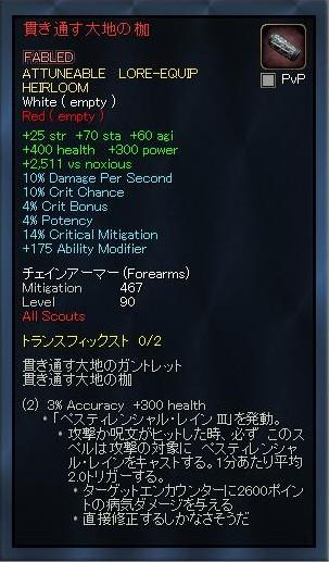EQ2_000025c.jpg