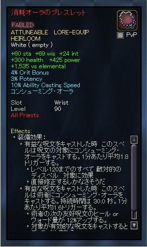 EQ2_000025f.jpg
