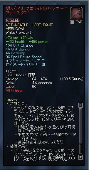 EQ2_000025u.jpg