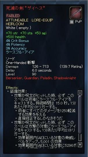 EQ2_000025z.jpg