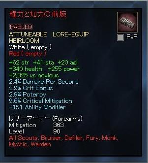 EQ2_000026.jpg