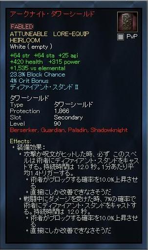 EQ2_000028.jpg
