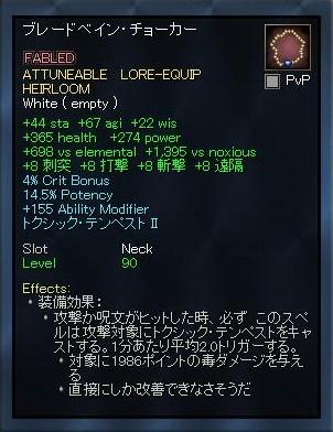 EQ2_000031.jpg