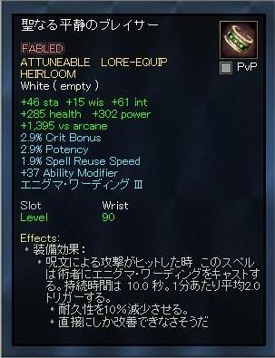 EQ2_000033.jpg