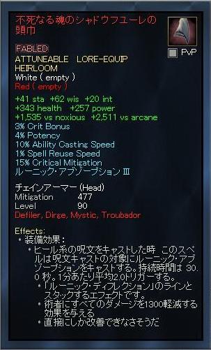 EQ2_000037.jpg