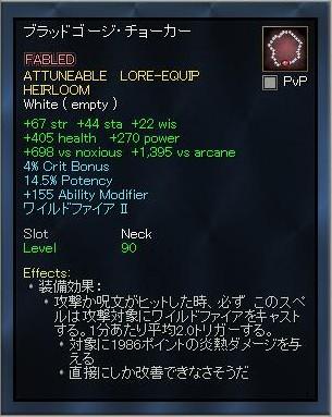EQ2_000038.jpg