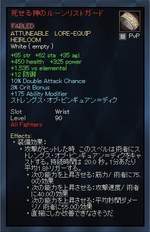 EQ2_000040.jpg