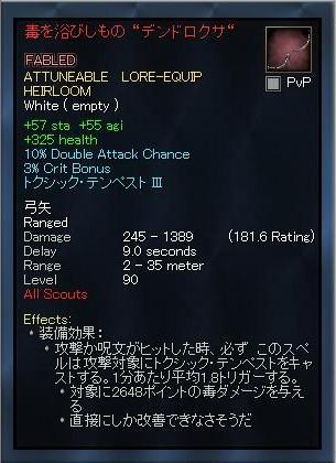 EQ2_000041.jpg