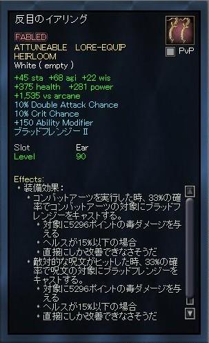EQ2_000054.jpg