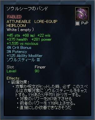 EQ2_000055.jpg
