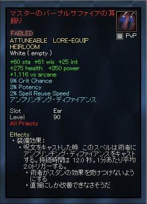 EQ2_000077.jpg