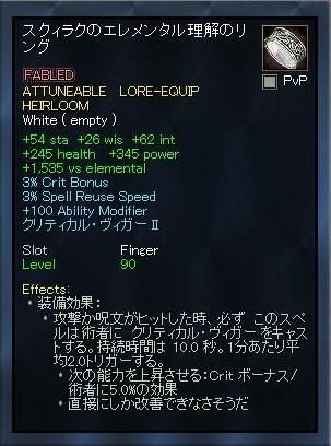 EQ2_000078.jpg