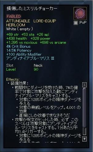 EQ2_000080.jpg