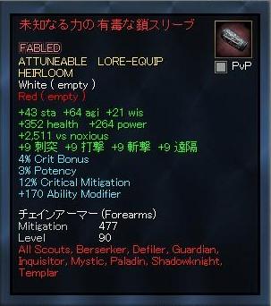 EQ2_000081.jpg