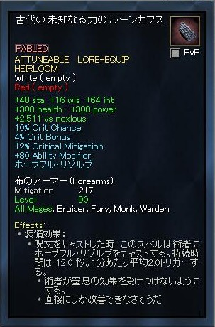 EQ2_000082.jpg