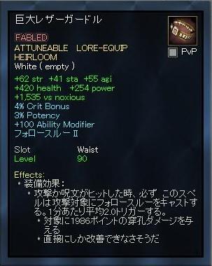 EQ2_000083.jpg