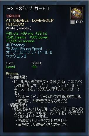 EQ2_000099.jpg