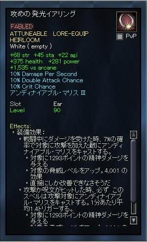 EQ2_000101.jpg
