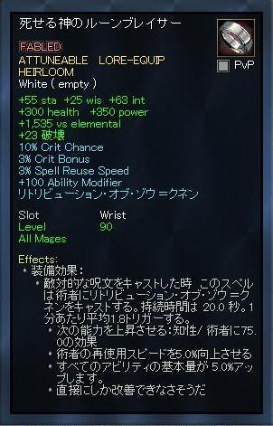 EQ2_000102.jpg