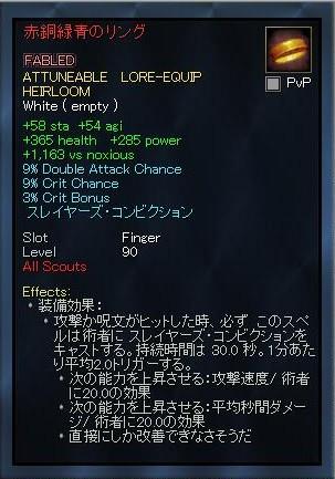EQ2_000103-1.jpg