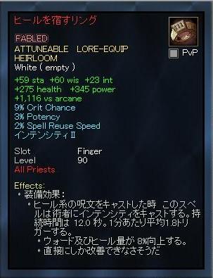 EQ2_000104-1.jpg
