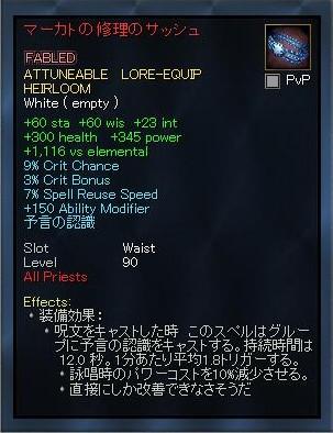 EQ2_000105.jpg