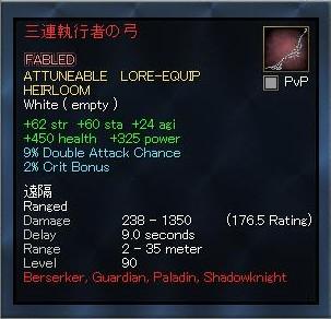EQ2_000106.jpg