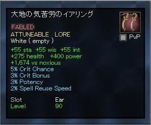 EQ2_000107.jpg