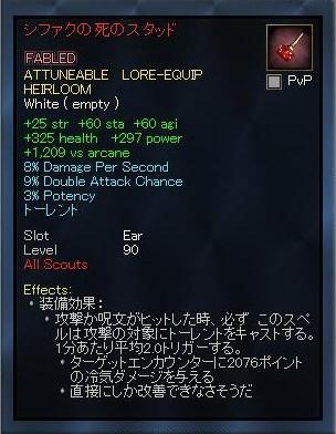 EQ2_000110.jpg