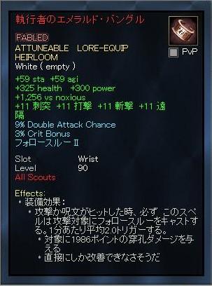 EQ2_000112.jpg