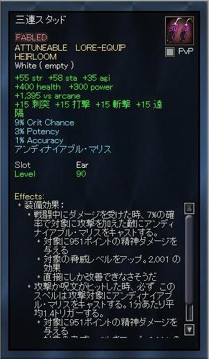 EQ2_000141.jpg