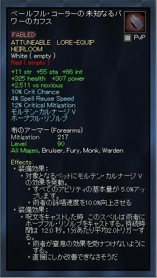 EQ2_000143.jpg