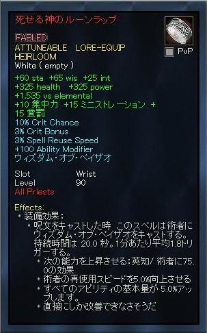 EQ2_000145.jpg