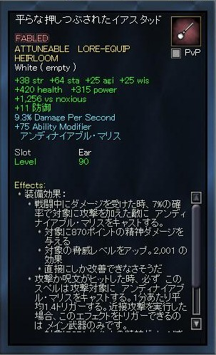 EQ2_000173.jpg