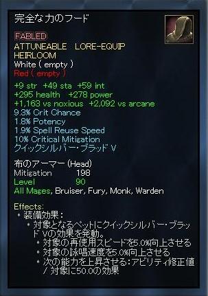 EQ2_000189.jpg
