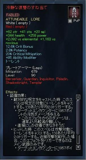 EQ2_000193.jpg