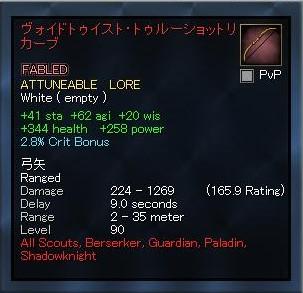 EQ2_000200.jpg