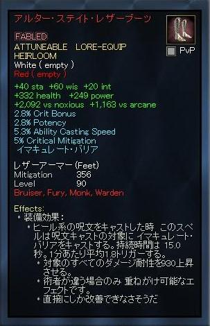 EQ2_000202.jpg