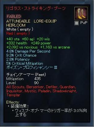 EQ2_000203.jpg
