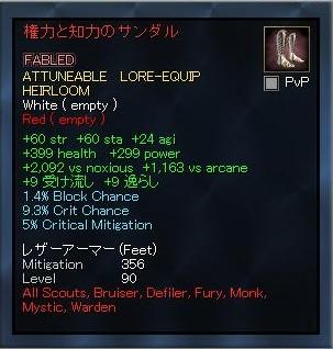 EQ2_000206.jpg