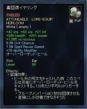 EQ2_000222.jpg