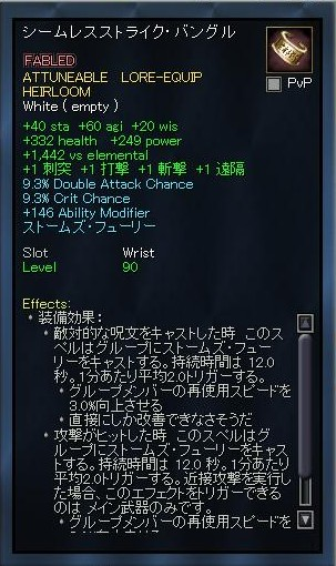 EQ2_000232.jpg